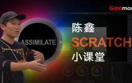 陈鑫SCRATCH小课堂