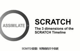SCRATCH教学:时间线和分段